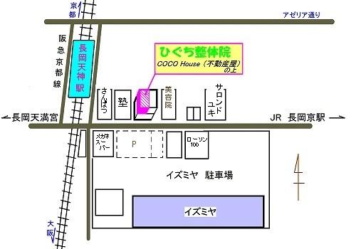 ひぐち整体院 地図